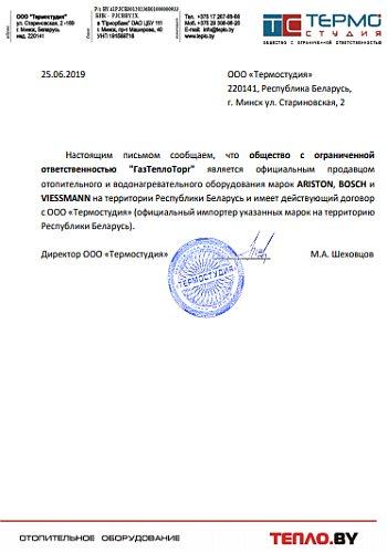 сертификат Termostudia