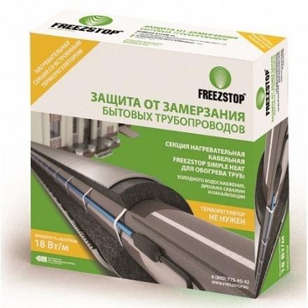 Секция нагревательная кабельная Freezstop Simple Heat-18-10,5