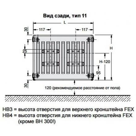 Радиатор стальной Buderus K-Profil 113001000