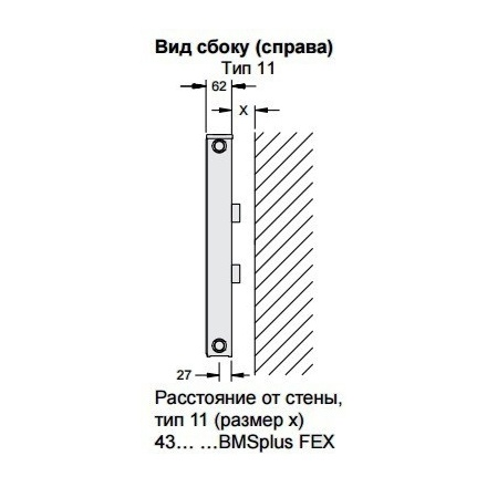 Радиатор стальной Buderus K-Profil 113001800
