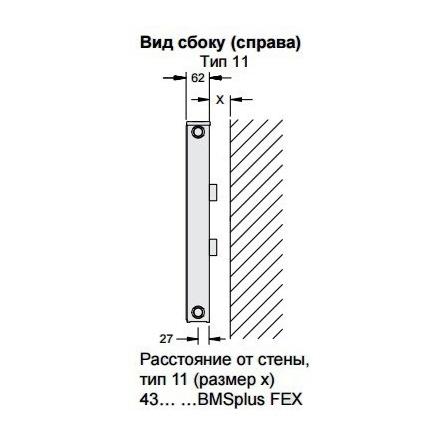 Радиатор стальной Buderus K-Profil 115001000