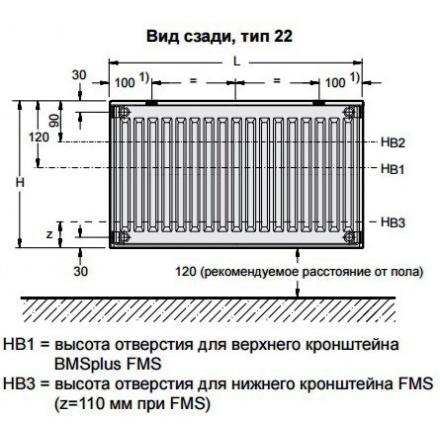 Радиатор стальной Buderus K-Profil 22500700