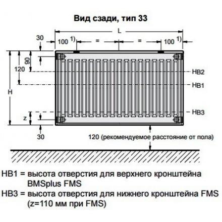 Радиатор стальной Buderus K-Profil 33300900