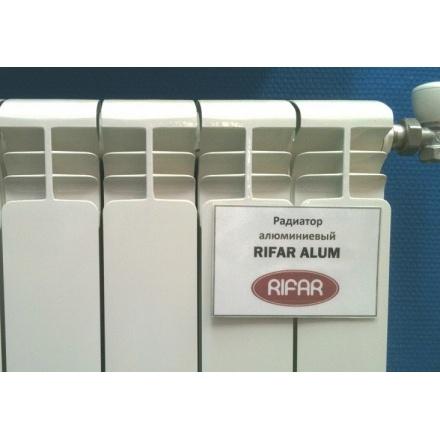 Радиатор алюминиевый Rifar Alum 500 в интерьере