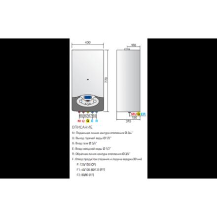 Газовый котел Аристон Clas Evo 24 FF схема работы