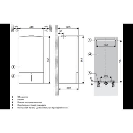 Конденсационный газовый котел Bosch Condens 7000 W ZBR 42-3 A