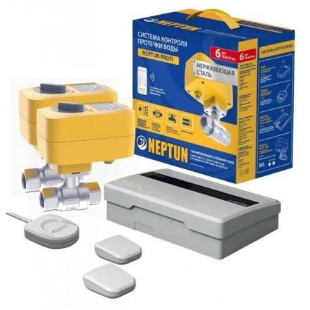 Система защиты от протечек Neptun PROFI WiFi 1/2