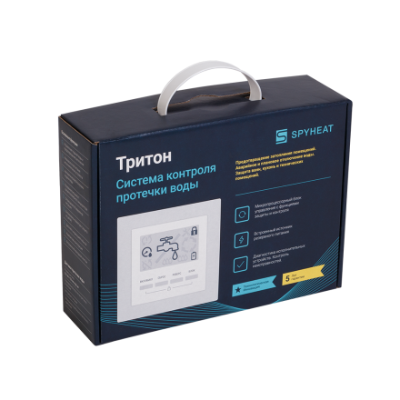 Система контроля протечки воды ТРИТОН 1/2 дюйма, 2 крана