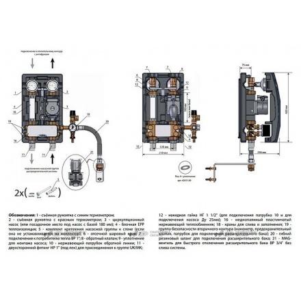 """Насосная группа Meibes UK 1"""" без смесителя (с насосом) МЕ 66811.40"""