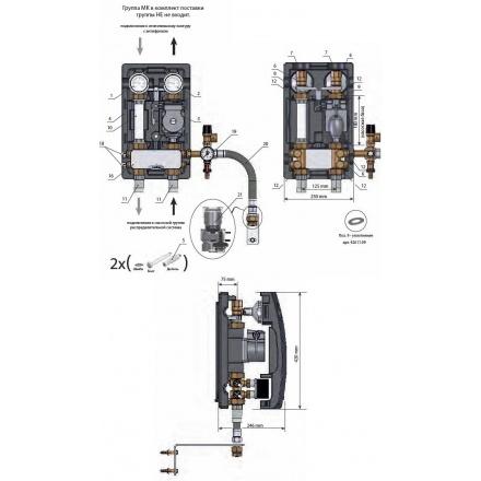 """Насосная группа Meibes UK 1"""" с разделительным теплообменником и насосом с бронзовым корпусом МЕ 45811.30"""
