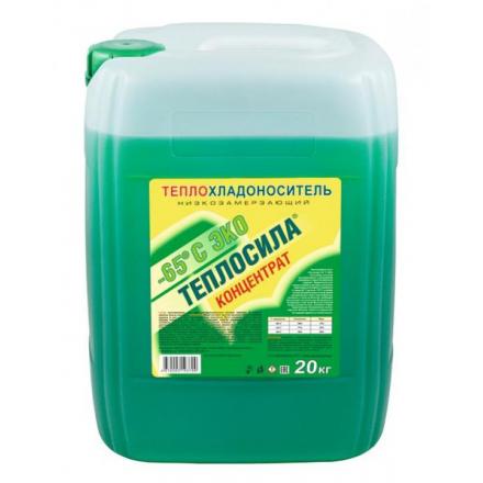 Теплоноситель Теплосила-65 ЭКО 20 кг
