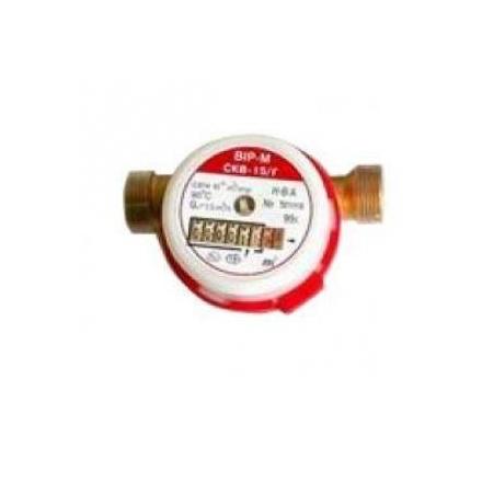 Счетчик воды ВИР-М ДУ 15 для горячей воды