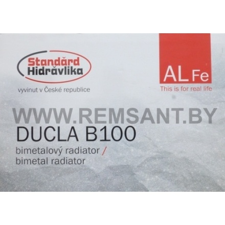 Биметаллический радиатор Стандарт Гидравлика Ducla B100 инструкция