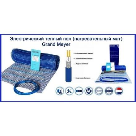 Нагревательный мат Grand Meyer THM180-120