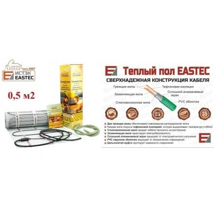 Нагревательный мат EASTEC ECM-1,0