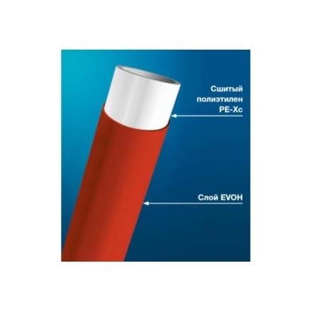 Полиэтиленовая труба Wavin PE-Xc/ EVOH 20x2,0