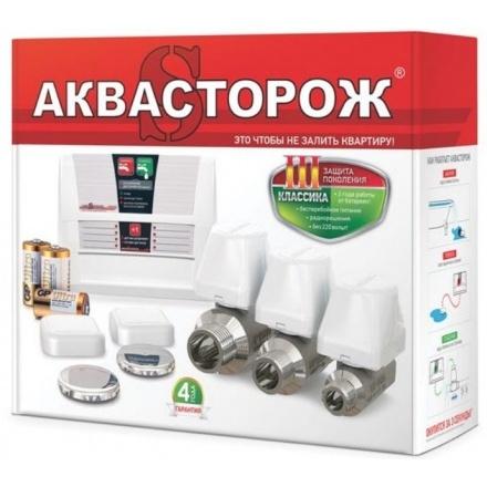 Cистема защиты от протечек 104 Комплект Аквасторож Классика 2*20