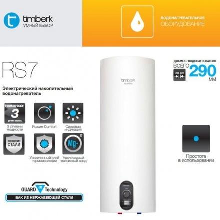 Накопительный водонагреватель Timberk SWH RS7 30 V