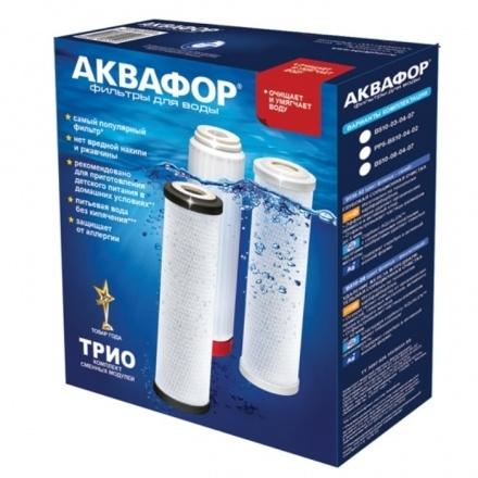 Комплект сменных фильтрующих картриджей Аквафор К3-К2-К7