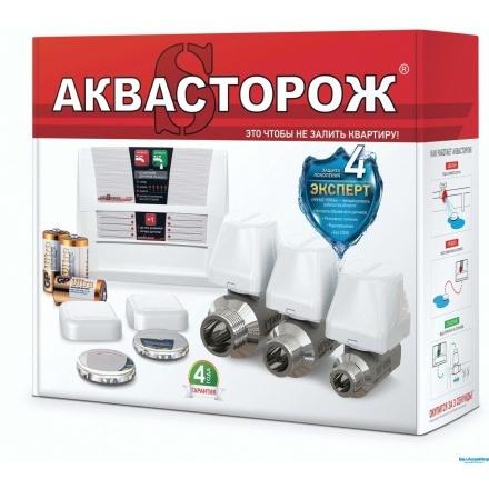 Система защиты от протечек 252 Аквасторож Эксперт Радио 2*20