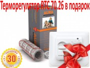 Теплый пол AURA Heating МТА 600-4,0
