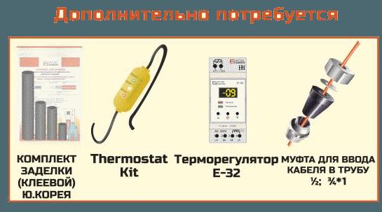 характеристики Кабель нагревательный EASTEC SRL 30-2