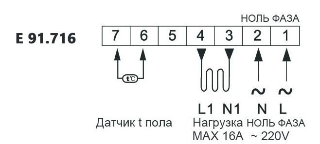 характеристики терморегулятора EASTEC E 91.716