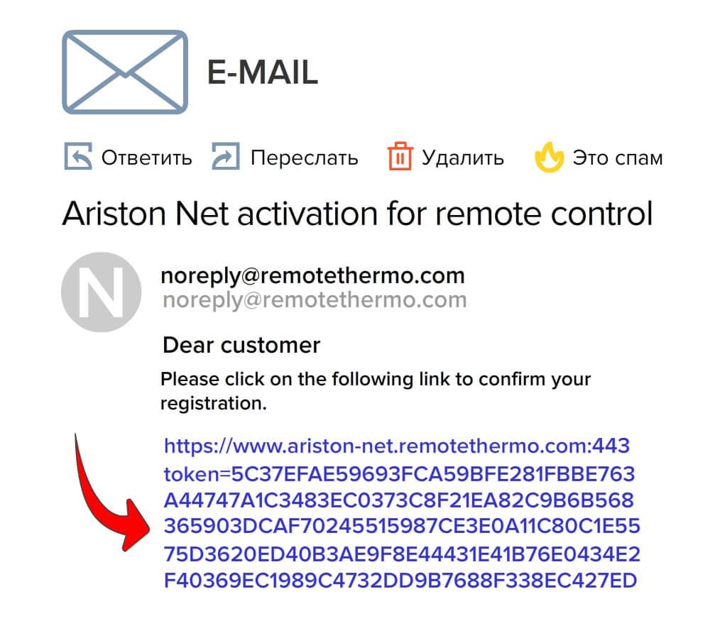 Пройдите регистрацию в приложении Ariston NET