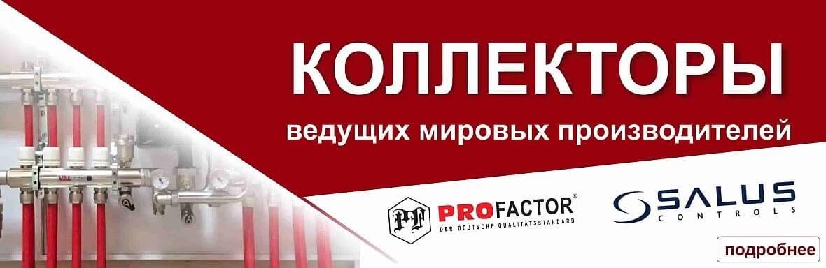 Распределительные гребенки для отопления купить в Минске