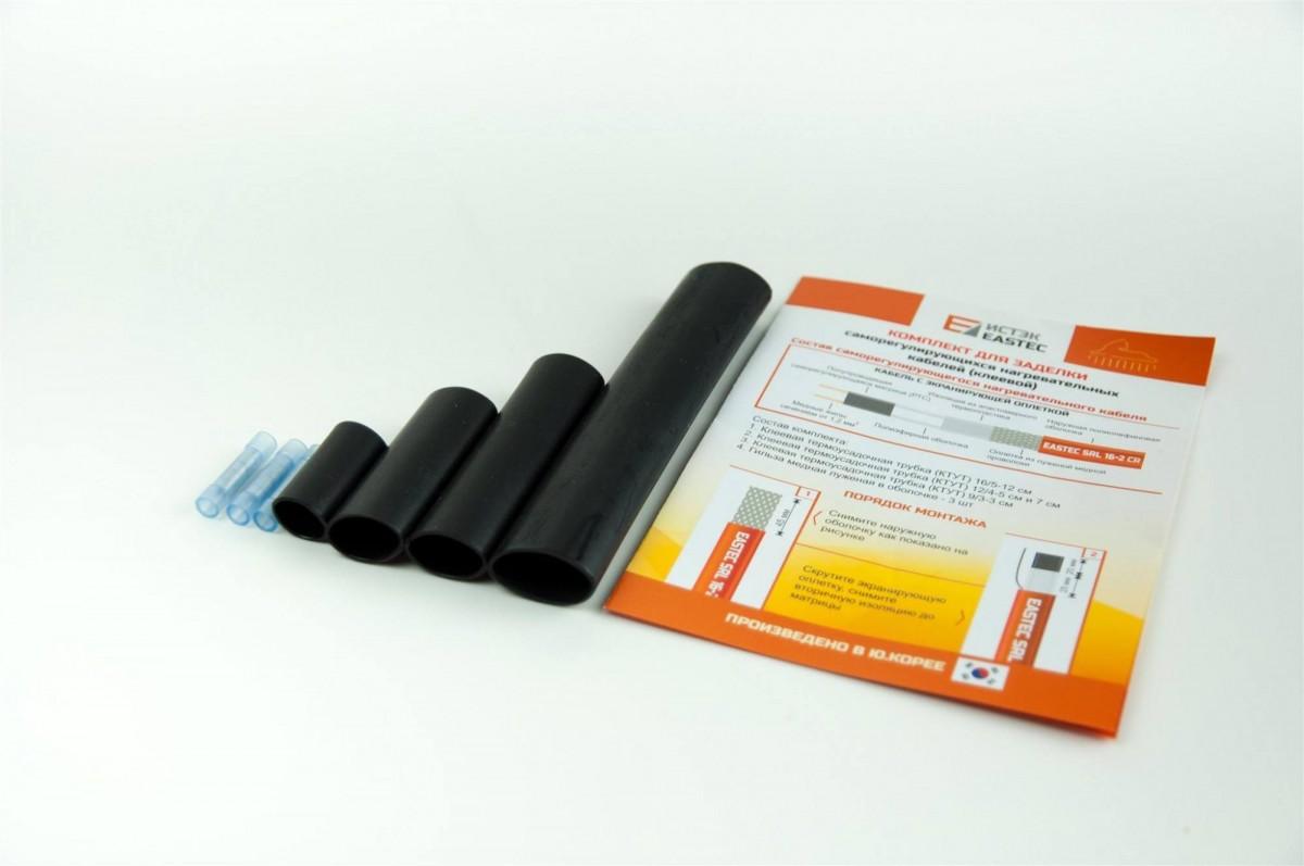 Комплект для заделки кабеля (клеевой) Eastec